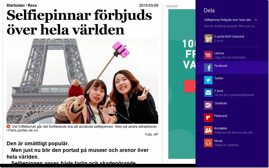 Skärmbild (15)